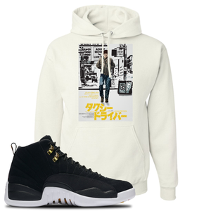 Japanese Poster White Pullover Hoodie To Match Jordan 12 Reverse Taxi Sneakers