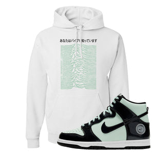 Dunk High All Star 2021 Hoodie | Vibes Japan, White