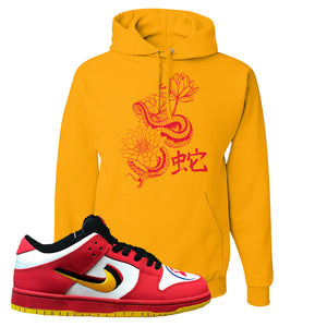 Nike Dunk Low Vietnam 25th Anniversary Pullover Hoodie | Snake Lotus, Gold
