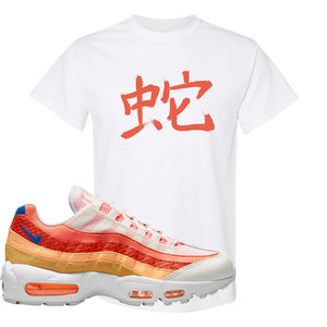 Air Max 95 Orange Snakeskin T Shirt | Snake Japanese, White