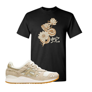 GEL-Lyte III 'Monozukuri Pack' T Shirt | Black, Snake Lotus