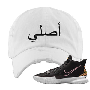 Kyrie 7 Ripple Black Distressed Dad Hat | Original Arabic, White