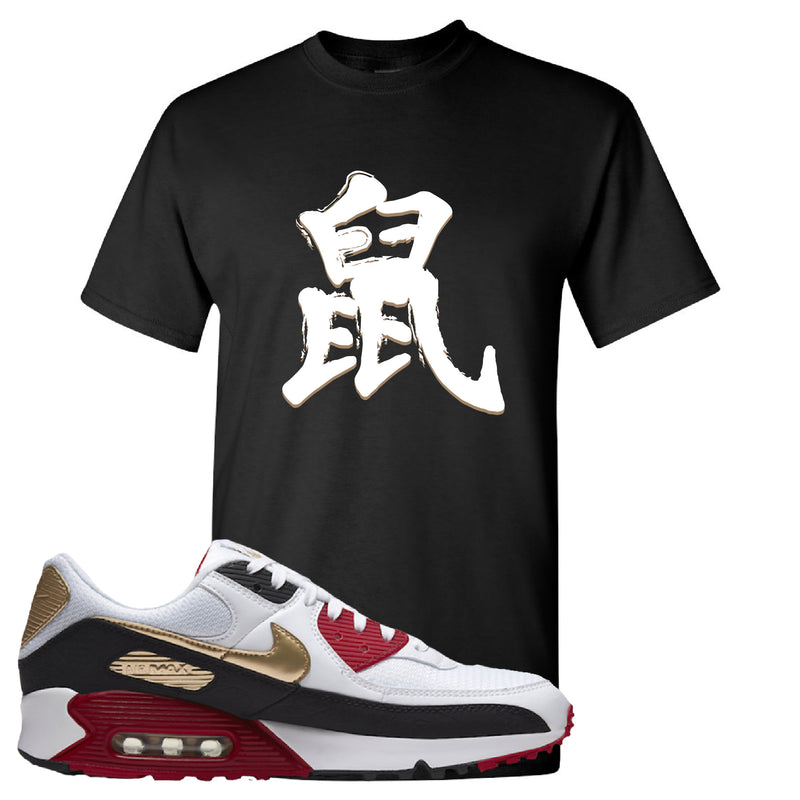 Air Max 90 Chinese New Year T Shirt | Black, Rat Character