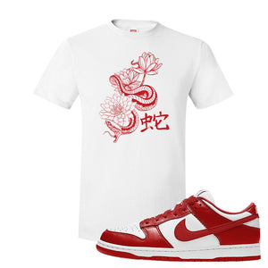 SB Dunk Low St. Johns T Shirt | Snake Lotus, White