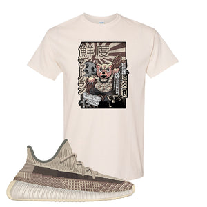 Yeezy 350 v2 Zyon T Shirt | Natural, Attack Of The Bear