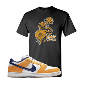 SB Dunk Low Laser Orange T Shirt | Black, Snake Lotus