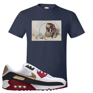 Air Max 90 Chinese New Year T Shirt | Navy Blue, Japanese Rat Party