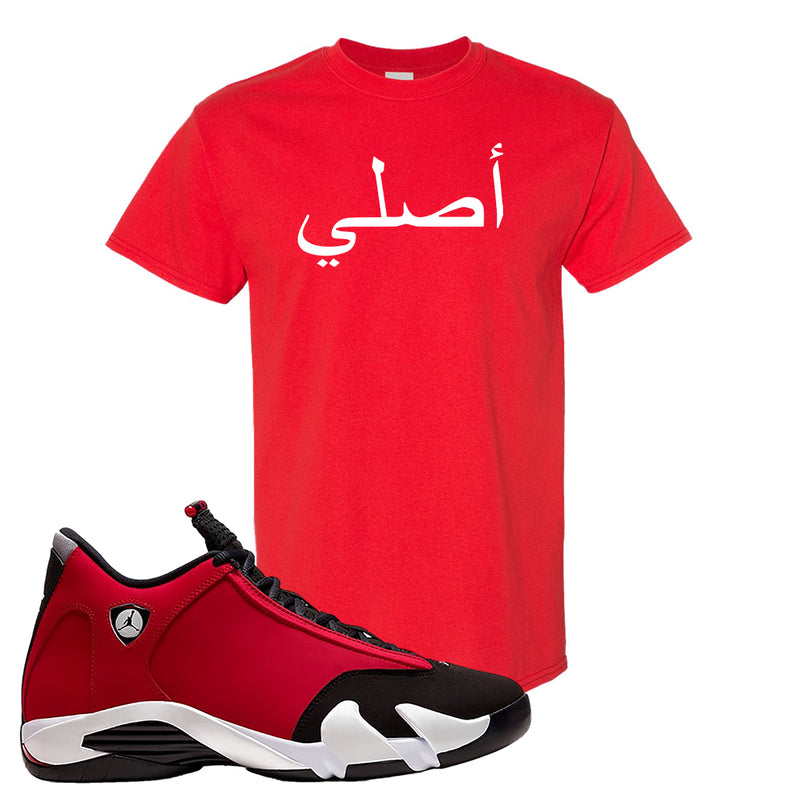 Air Jordan 14 Gym Red T Shirt | Red, Original Arabic