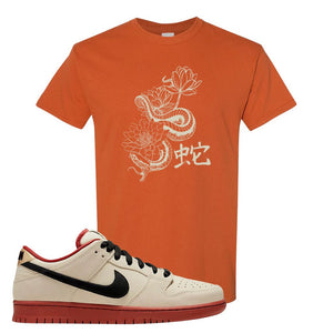 SB Dunk Low Muslin T Shirt | Snake Lotus, Texas Orange