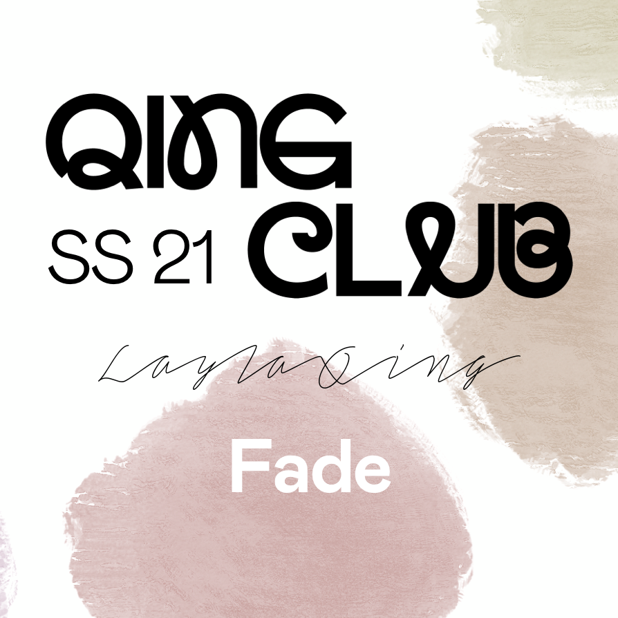 Qing Fibre 3 Fade Club - Spring 2021 Sneak Peek