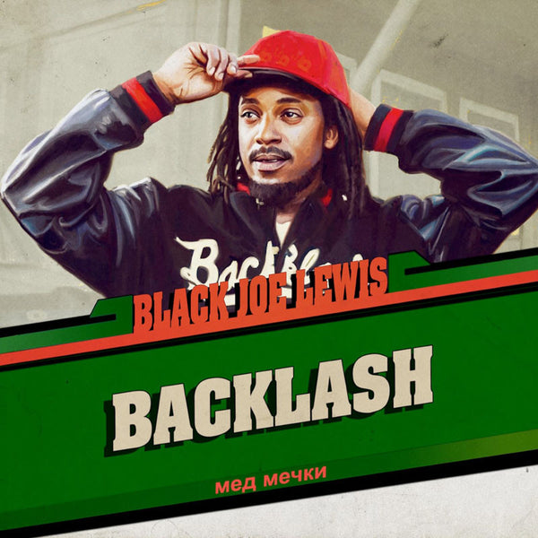 BLACK JOE LEWIS BACKLASH DIGITAL ALBUM