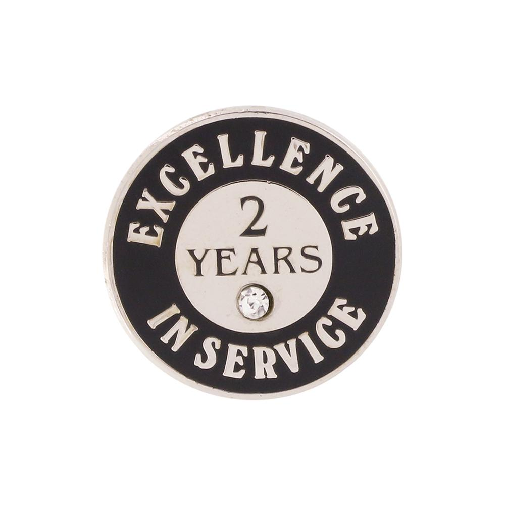 Excellence in Service 2 Year Hard Enamel Silver Lapel Pin