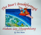 The Bears Breakthrough