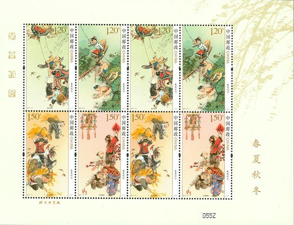 New Chinese stamps celebrate four seasons