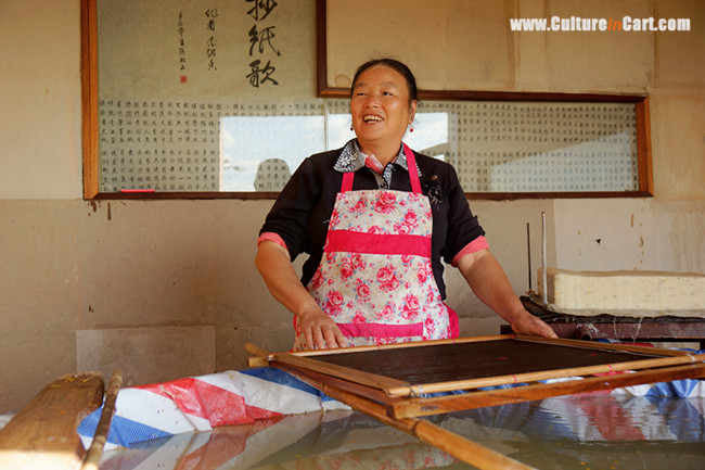 Museum of Handcraft Paper in a Yunnan village