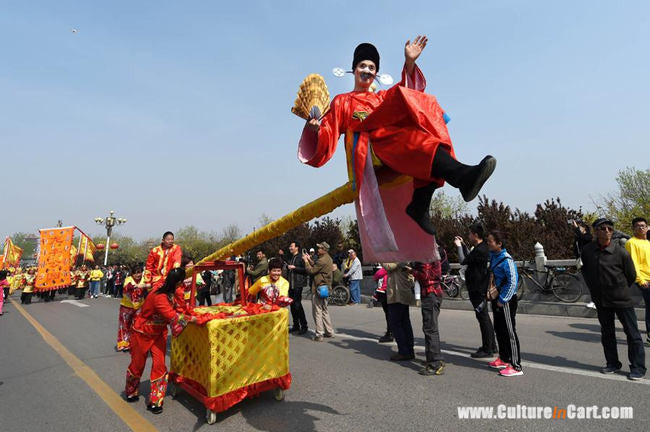 Qingming Cultural Festival celebrated