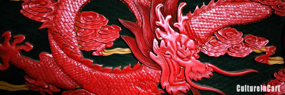Beijing Carved Lacquer