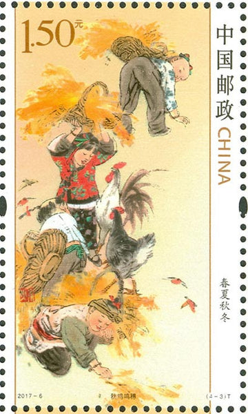 """Autumn"" by China Post  [Photo provided to China Daily]"