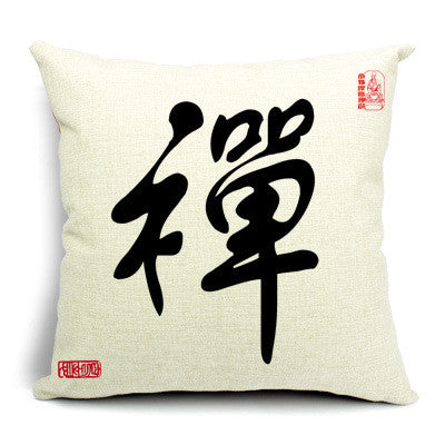 Buddhist Chinese characters comfortable back cushion - cultureincart.com