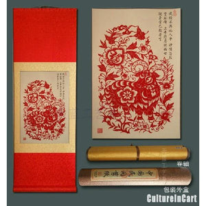 Chinese Zodiac Goat Paper Cutting Scroll Painting - cultureincart.com