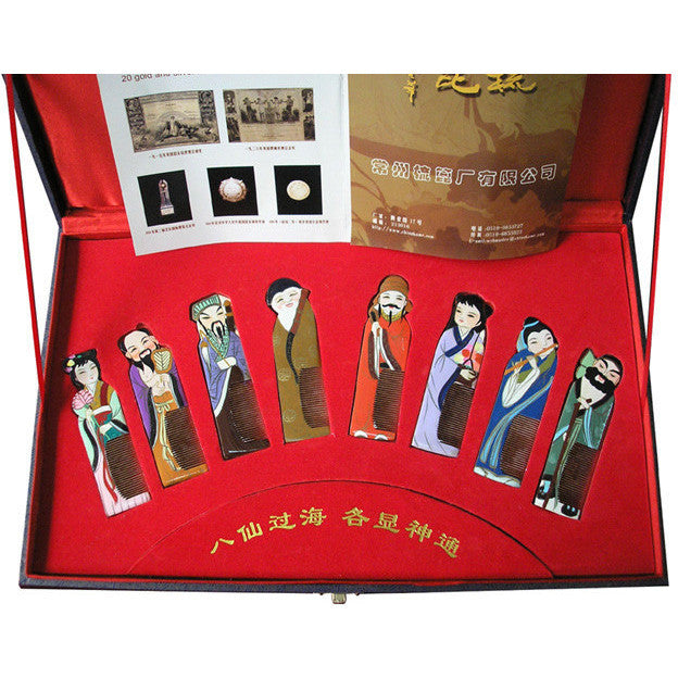 The Eight Immortals Handmade Changzhou Comb Suite