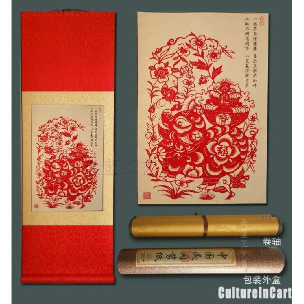 Chinese Zodiac Pig Paper Cutting Scroll Painting - cultureincart.com