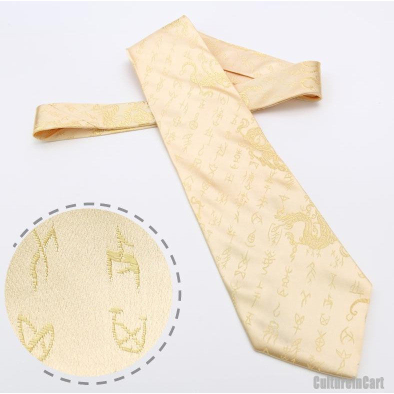 Silk embroidered dragon and Chinese characters golden nanjing brocade tie