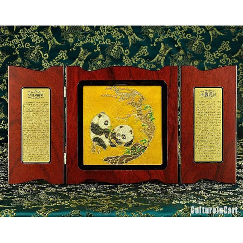 Grand Panda Brocade Folded Screen