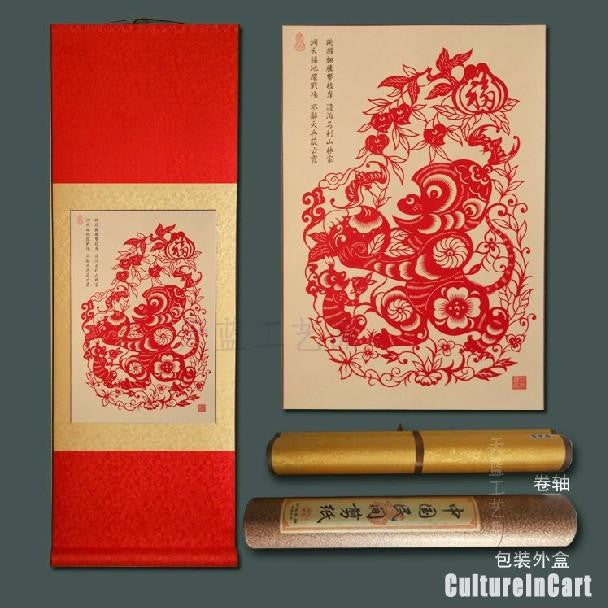 Chinese Zodiac Monkey Paper Cutting Scroll Painting