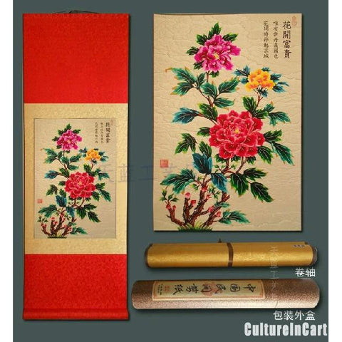 Chinese Peony Paper Cutting Scroll Painting