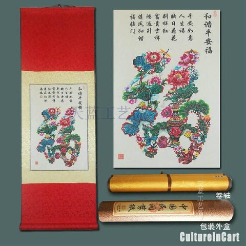"Character ""Fu"" Fortune with Flowers Paper Cutting Scroll Painting"