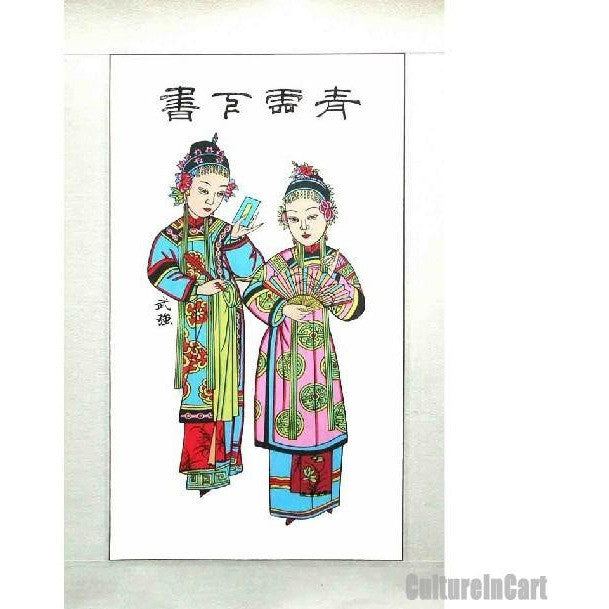 Chinese Ancient Ladies Wood Engraving Picture III