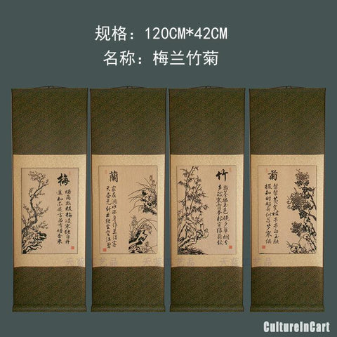 Four Gentlemen in Chinese Classic Literature Paper Cutting Scroll Painting Suite