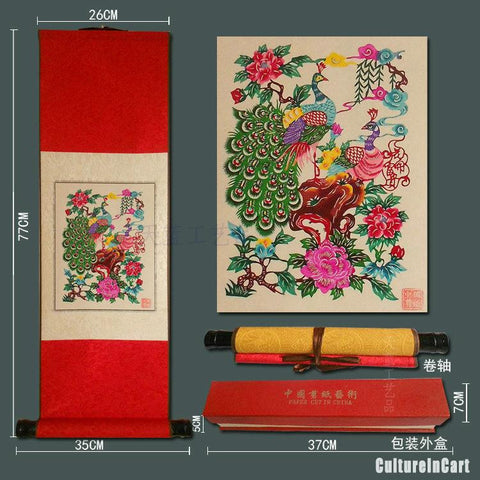 Peafowl and Flowers Paper Cutting Scroll Painting