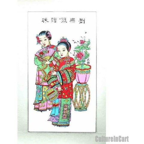 Chinese Ancient Ladies Wood Engraving Picture II