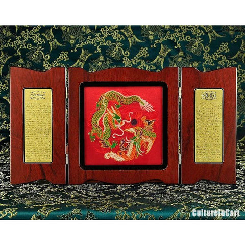 """ Dragon and Phoenix Bringing Auspiciousness "" Brocade Folded Screen"