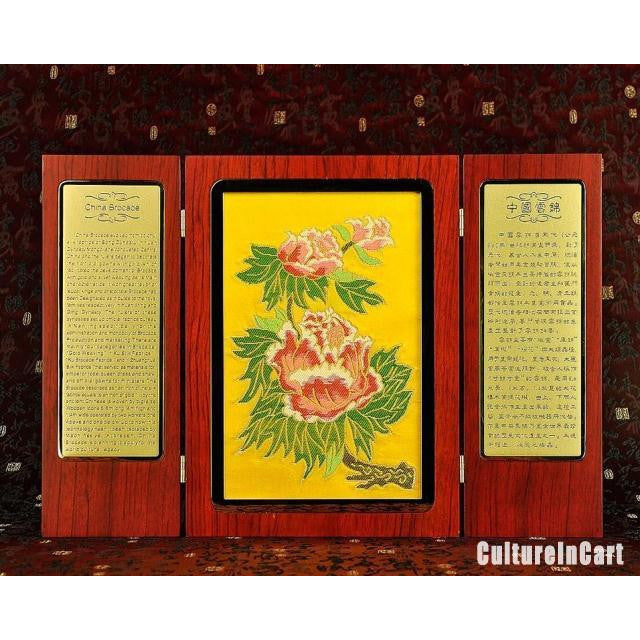 Peony Brocade Folded Screen