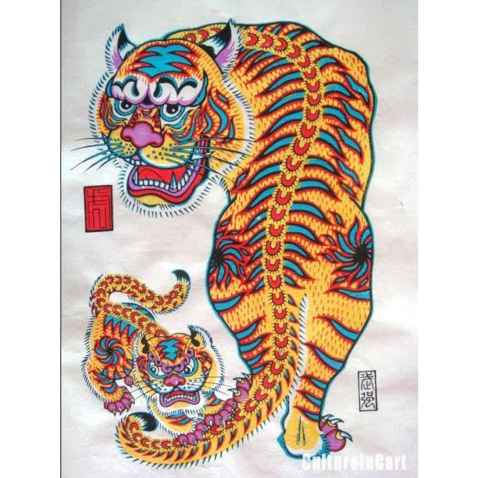 Tiger Mother and Child Wood Engraving Picture