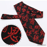 Silk embroidered black Chinese traditional poetry nanjing brocade tie - cultureincart.com
