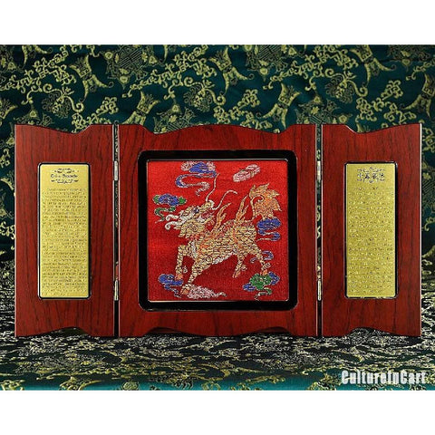 Kylin Brocade Folded Screen - cultureincart.com