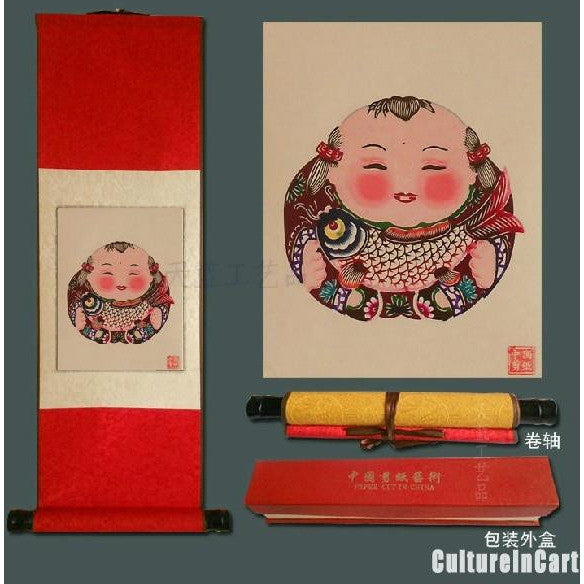 Little FuWa Paper Cutting Scroll Painting