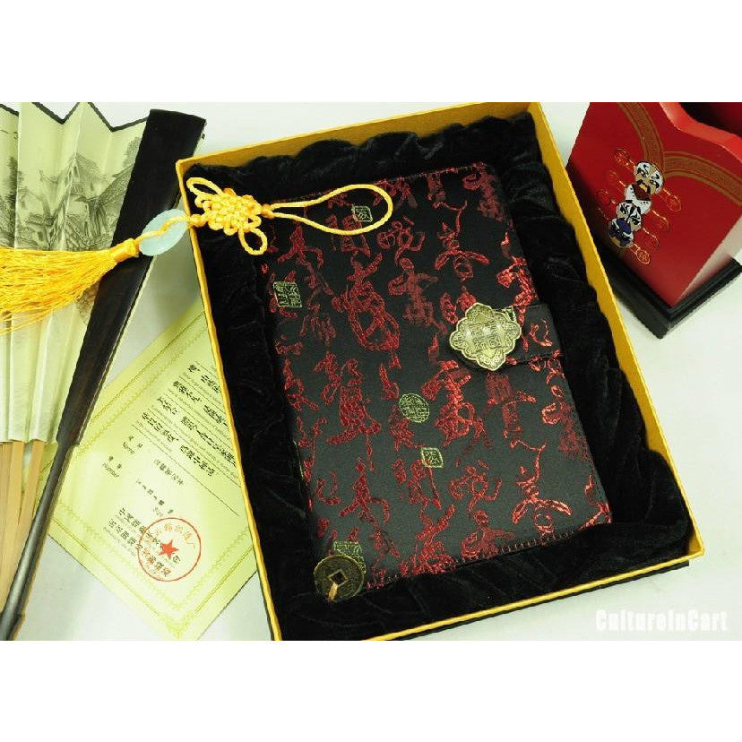 Black Chinese Characters Brocade NoteBook - cultureincart.com