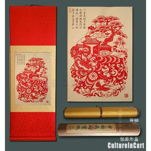 Chinese Zodiac Tiger Paper Cutting Scroll Painting