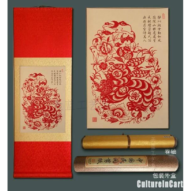 Chinese Zodiac Rabbit Paper Cutting Scroll Painting - cultureincart.com