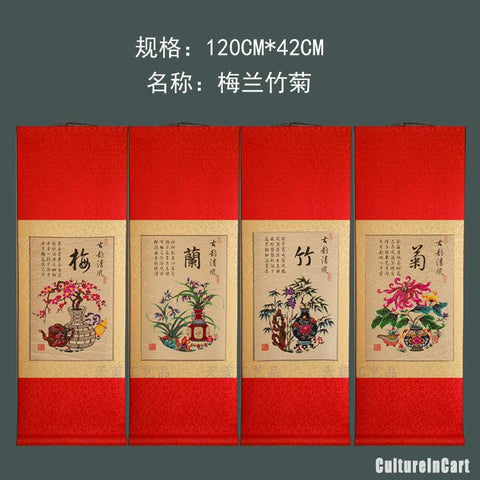 Colorful Four Gentlemen in Chinese Classic Literature Paper Cutting Scroll Painting Suite