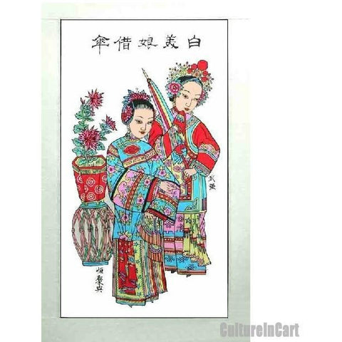 Chinese Ancient Ladies Wood Engraving Picture I