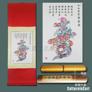 Chinese Zodiac Congratulate Birthday Paper Cutting Scroll Painting - cultureincart.com
