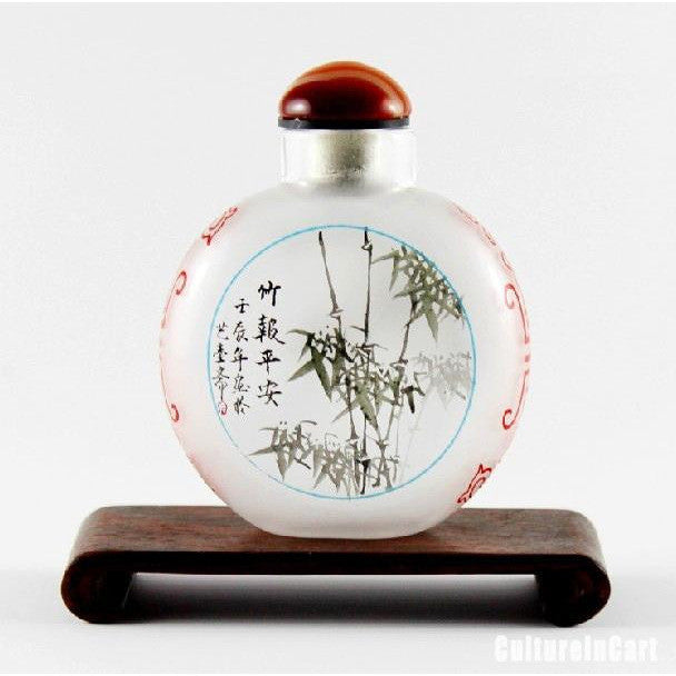 Safeness Bamboo Inner Painting Snuff Bottle
