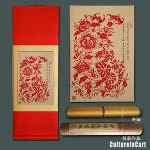 Chinese Zodiac Snake Paper Cutting Scroll Painting - cultureincart.com