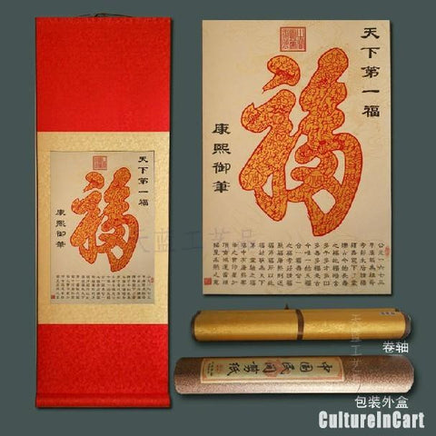 "Golden Character ""Fu"" Fortune Paper Cutting Scroll Painting"
